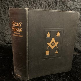 Kansas Masonic Foundation Annual Auction Items 22